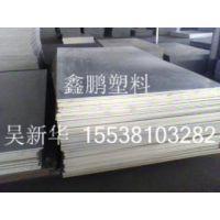 厂家生产力学性能好 河南PVC塑料板 卷
