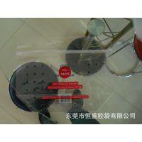 供应东莞 深圳 广州 香港 上海CPP葡萄袋