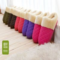 2014 新款 毛绒厚底保暖棉拖鞋 防滑居家鞋- 菱形款 冬季必备