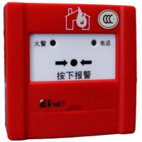 J-SAP-EIN22型消火栓按钮