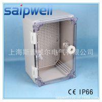 赛普直销 全PC防水箱、透明电控箱、分线箱 室外电缆防水箱