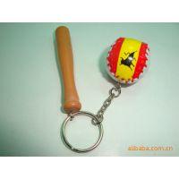 厂家直销 棒球钥匙扣 迷你棒球钥匙扣挂件 广告赠送小礼品批发