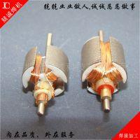 新安碰焊加工电子零件 精密电子点焊加工 兢诚科技厂家