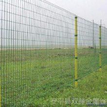 供应园林防护网、果园圈离网/圈地网/养殖网围栏