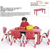 厂家直销育才正品儿童桌幼儿园桌新款直销