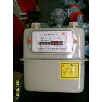 G1.6/G2.5/G4/J4/BK-G2.5/BK-G4家用煤气表/天然气计量表/表15012