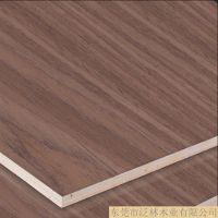 泛林 胡桃木皮饰面胶合板8263 木质音箱专用 实木皮贴面板