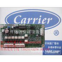 开利中央空调主板32GB500432EE,开利空调主控板32GB500432EE