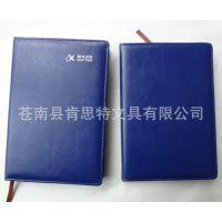 A5平装笔记本 25k蓝色仿皮笔记本