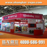 上海展会展厅设计装潢 展会展厅设计搭建装修专家