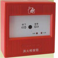 九州空间供应消火栓按钮/手动消火栓按钮,产品型号: JZ-M-CA2006X