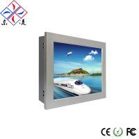 10寸超薄高清触控一体机厂家/价格/参数/规格