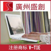 【新品热卖】创意便携X型笔记本散热器 电脑散热器 笔记本散热器 外贸精品 节日定制礼品