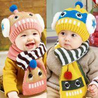 韩国童帽批发 儿童机器人造型帽子 宝宝冬季保暖机器人套帽6色
