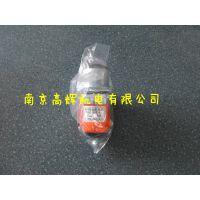 原装正品日本大和安全锁SPT-11DL