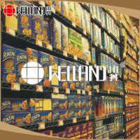 【工厂专业生产】商业专用设备 商场货架 商城展示架 超市层架