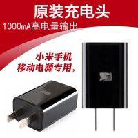 中性官网原装正品 中性2s手机充电器插头 移动电源充电器直充电头