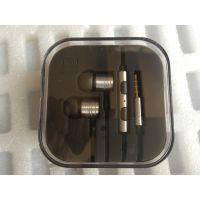 小米2耳机 小米活塞耳机 入耳式 金属头水晶盒 编织线重低音批发