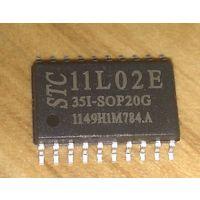 【全新原装STC单片机】STC11L02-35I-SOP20 实店经营 正品保证