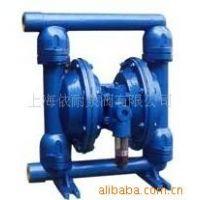 供应 QBY型系列气动隔膜泵 铸铁