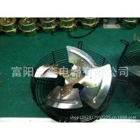 供应内转子电机/风机/微电机/排风扇/换气扇用电机