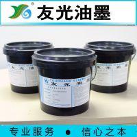 供应UV蚀刻油墨易褪膜蚀刻精细13316110228