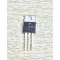 供应仙童两极晶体管TIP41C