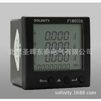 供应PIM603A-F96-LCD三相交流电流数显表