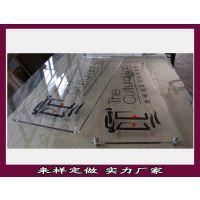 供应专业亚克力标牌制作厂家 有机玻璃标牌加工批发 支持来样定做