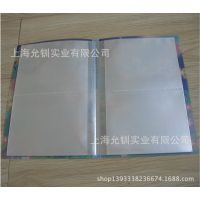 厂家定制pp名片册  PP卡片册印刷 容量按要求定做