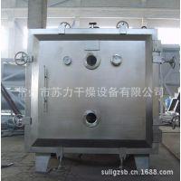 品质优良 生物菌剂干燥机 生物菌剂烘干机 方形真空干燥机