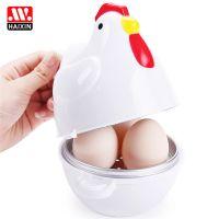 Haixin海兴 可爱小鸡微波炉蒸蛋器 食品级煮蛋器蒸蛋宝蒸鸡蛋碗