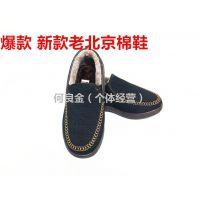 老北京男士毛口防滑包跟橡胶保暖棉鞋