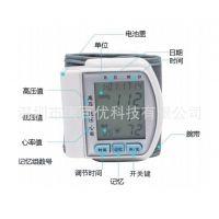 厂家热销全自动电子血压计,腕式血压计,家用血压计底价血压表