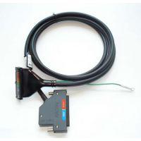 供应韩国凯昆PLC远程连接省配线终端电缆线CXT-MB40H