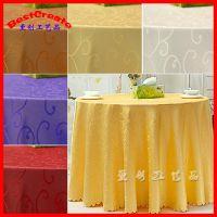 田园欧式桌布布艺餐桌布 定做酒店餐厅宜家圆方桌布台布茶几布