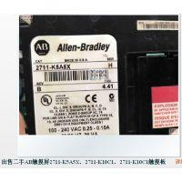 供应2711-K5A5X触摸板、2711-K10C1触摸板,维修AB触摸屏无显示