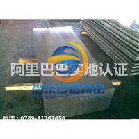 供应AL6061-T6铝合金棒 AL6061-T6铝合金圆棒