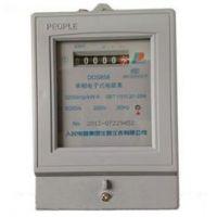 供应 中国人民电器 单相电子式电能表 DDS858-20(80A)洛阳代理