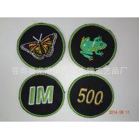 厂家生产  电脑绣花章  刺绣商标  刺绣标  绣花工艺