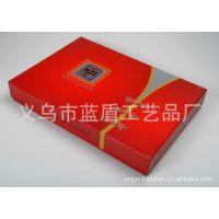 厂家生产加工高档衬衫包装盒 内衣包装盒 包装盒纸盒 礼品包装盒