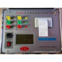 变压器电参数测试仪.参数测试仪器