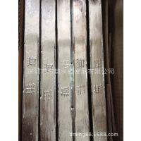 长期供应pcb线路板等工厂锡炉焊接性实验用耐高温小锡条、纯锡条