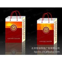 厂家直接印刷手提袋  纸质手提袋印刷 纸袋印刷 500个