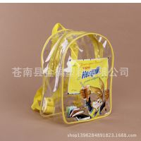 厂家供应透明背包袋 PVC袋 PVC拉链袋 儿童背包袋