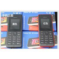 批发Nokia/诺基亚N107双卡双待学生手机诺基亚N106大字体低价手机