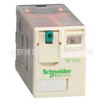 RXM 中间继电器,RXM2AB1JD,插拔式中间继电器 2 CO 12 V DC