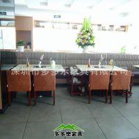 方形火锅桌 餐厅桌子 实木火锅桌椅