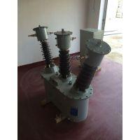 贵阳高压计量箱|贵阳35kv油浸式高压计量箱JLS-35