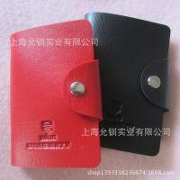 上海厂家定做多功能PU卡包 PU公交卡包定制 高品质产品